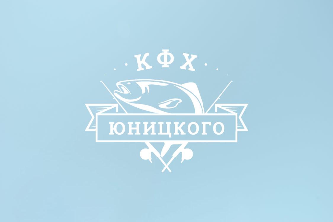 КФХ Юницкого