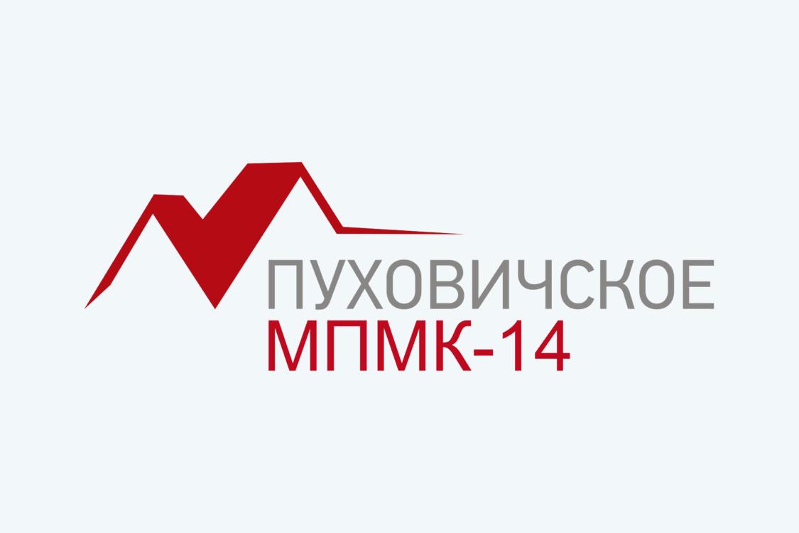 Пуховичское МПМК 14